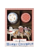 Ballerina ~Cupcake kit~